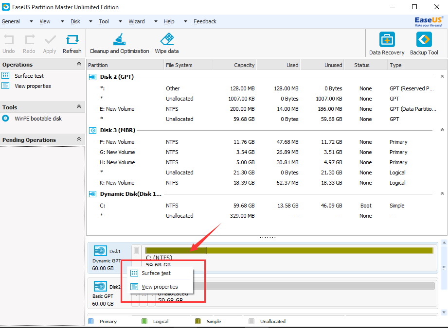 Available function of partition master for Dynamic GPT disk